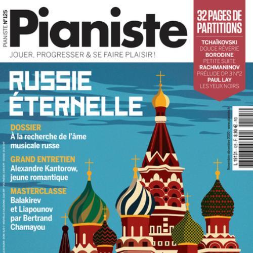 Pianiste (revue) |